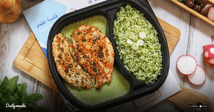 كود خصم تطبيق ديلي ميلز اشتراك اكل صحي وجبات يومية