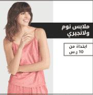 قسيمة خصم موقع سبلاش Splash coupon