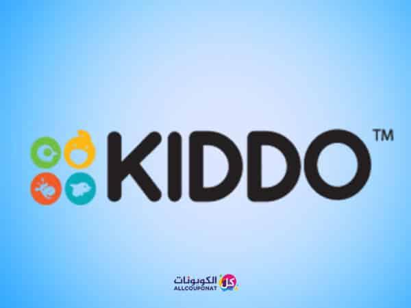 كود خصم برنامج كيدو kiddo App coupon