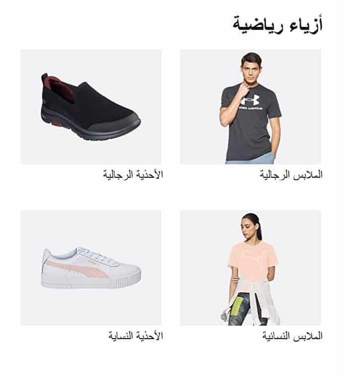 كوبون أمازون السعودية Amazon coupon