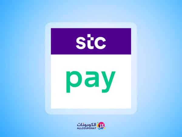 كود خصم اس تي سي باي STCPay coupon