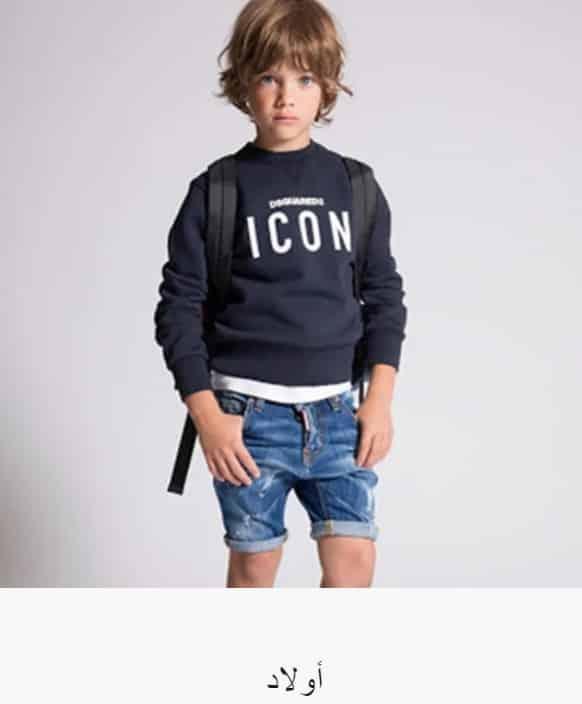 كوبون خصم لبس كوم LEBS.COM coupon
