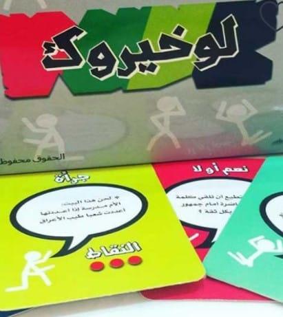 كوبون دكان أفكار Dokkan Afkar coupon