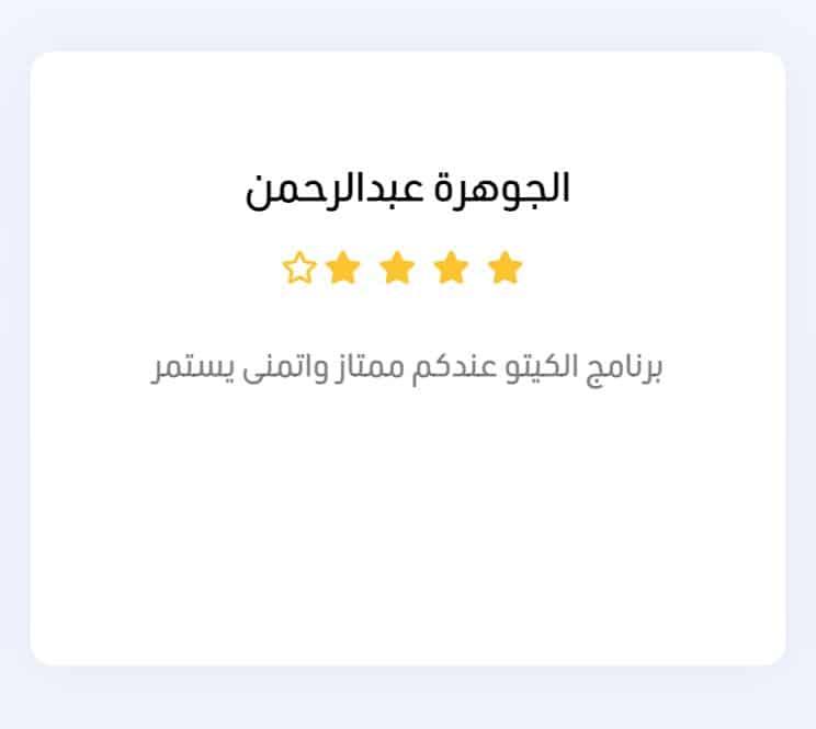 كوبون خصم تطبيق ديلي ميلز Daily