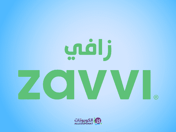 كود خصم زافي كوبون زافي zavvi coupon