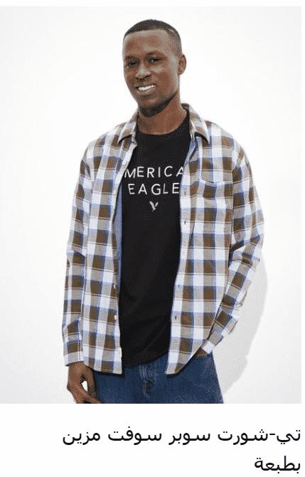 كوبون خصم امريكان ايجل American Eagle coupon