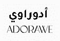 كود خصم أدوراوي كوبون أدوراوي adorawe coupon