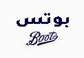 كود خصم بوتس السعودية كوبون بوتس السعودية Boots coupon