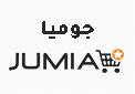 كوبون خصم جوميا اونلاين Jumia coupon 2