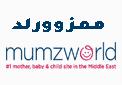 كود خصم ممزوورلد كوبون ممزوورلد Mumzworld coupon