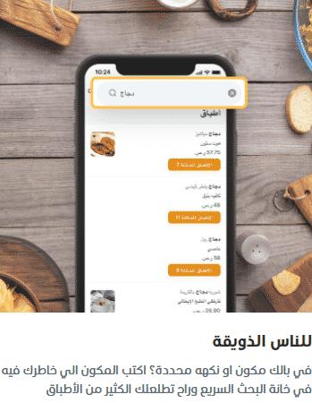 كود خصم كريم فود كوبون كريم فود Careem coupon