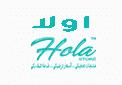 كود خصم اولا كوبون اولا Hola Store coupon