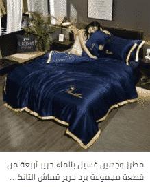 خصم فورديل الكويت