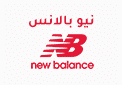 كود خصم نيو بالانس كوبون نيو بالانس New Balance coupon