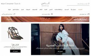 عروض اليوم الوطني السعودي 91 من متجر أناس