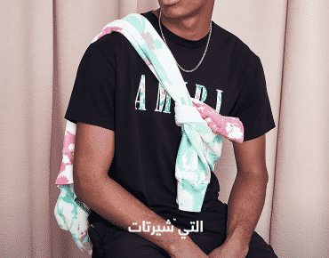 كود اوناس السعودية
