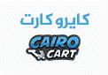 كود خصم كايرو كارت كوبون كايرو كارت Cairo Cart coupon