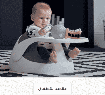 كود خصم ماماز اند باباز الامارات