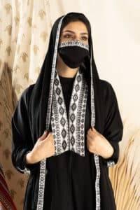احتفلي باليوم الوطني مع ارتداء عباءة مميزة من الجوهرة