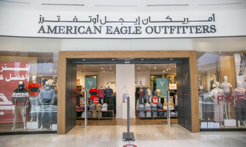 حصرياً أقوى خصومات أمريكان إيجل قطر