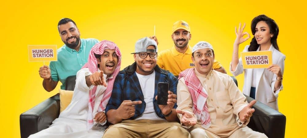 هنقرستيشن أسرع تطبيق توصيل في السعودية